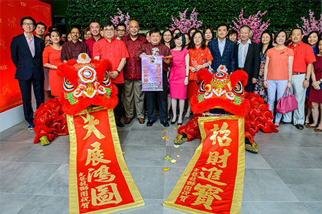 KSK Land toasts community bonds during Lunar New Year festivities
