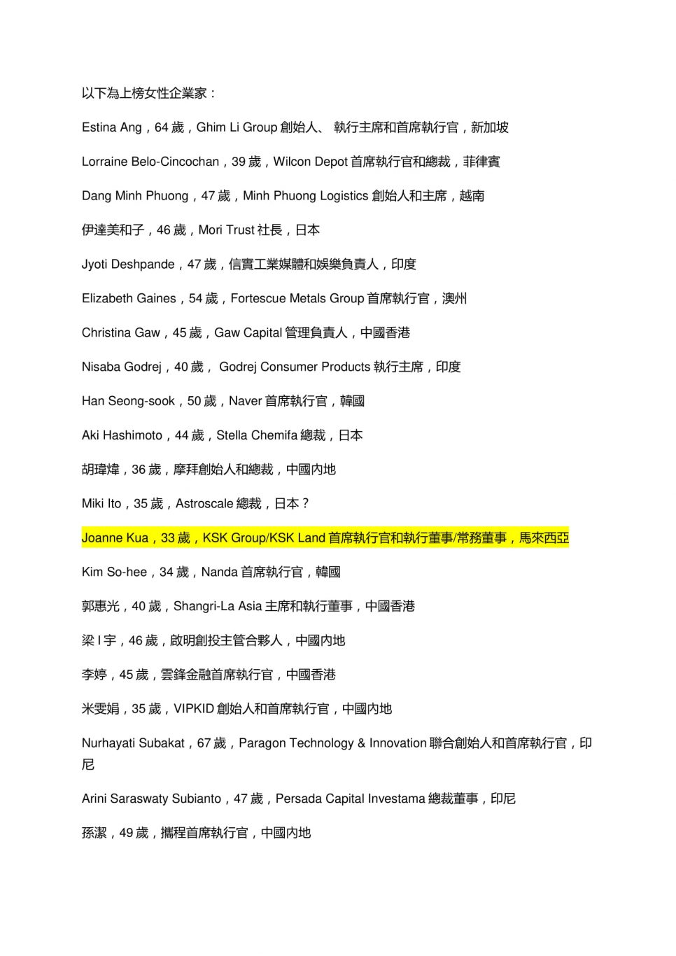 sina.com.hk