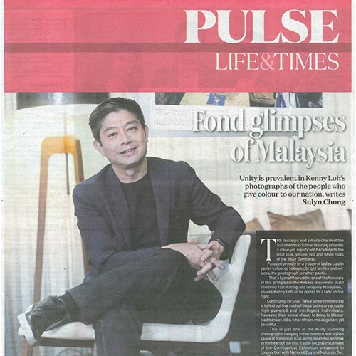 NST Life & Times