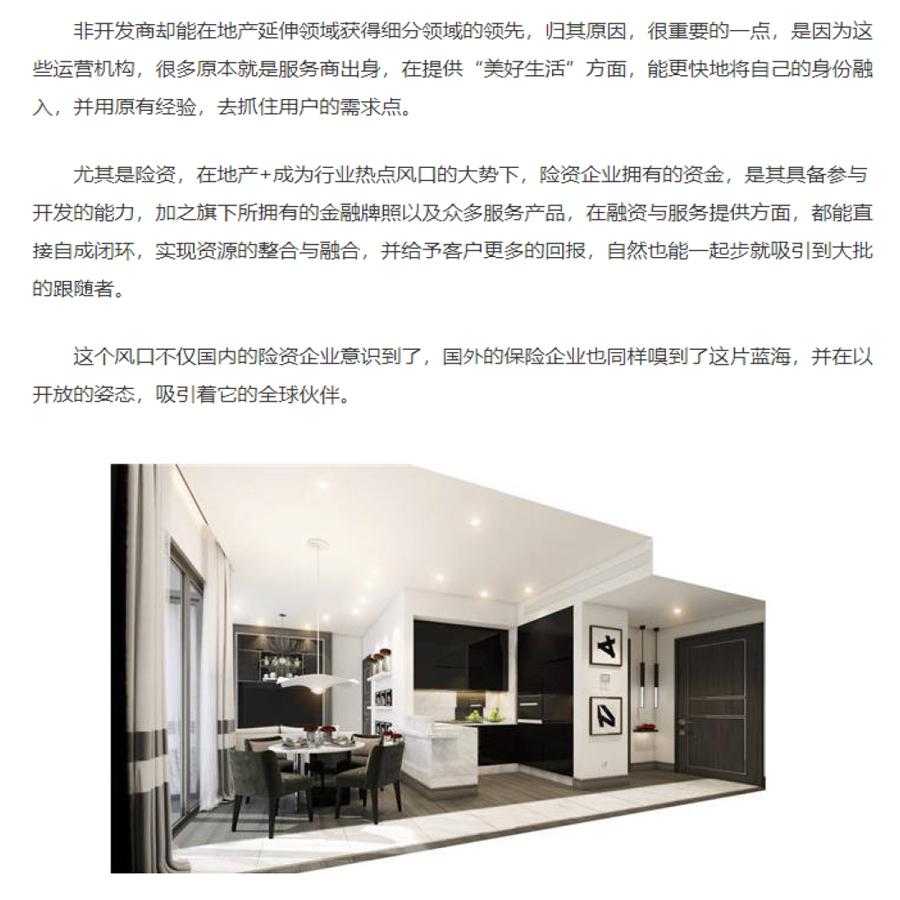 China Net