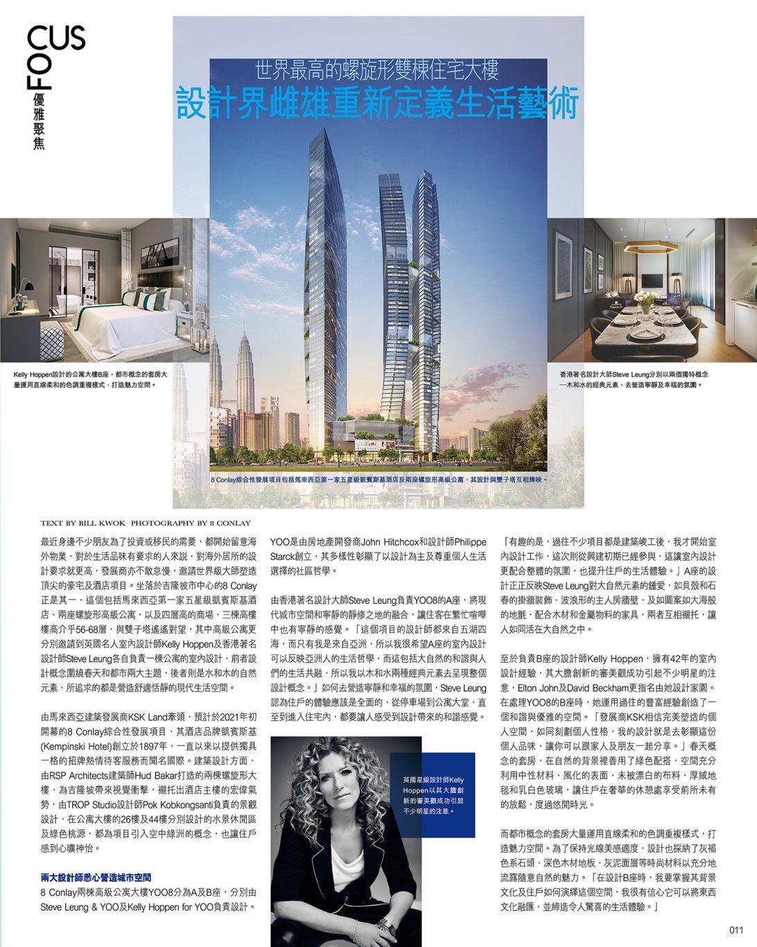 Hong Kong Economic Journal