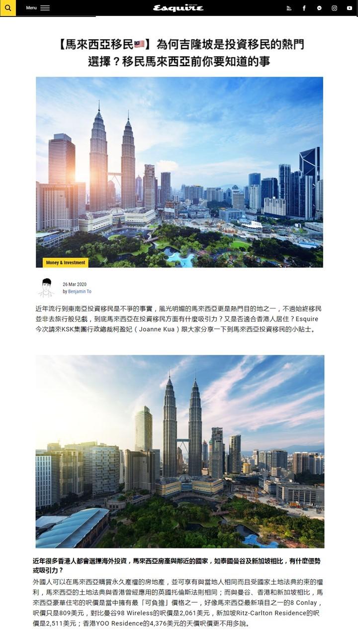 Esquire Hong Kong